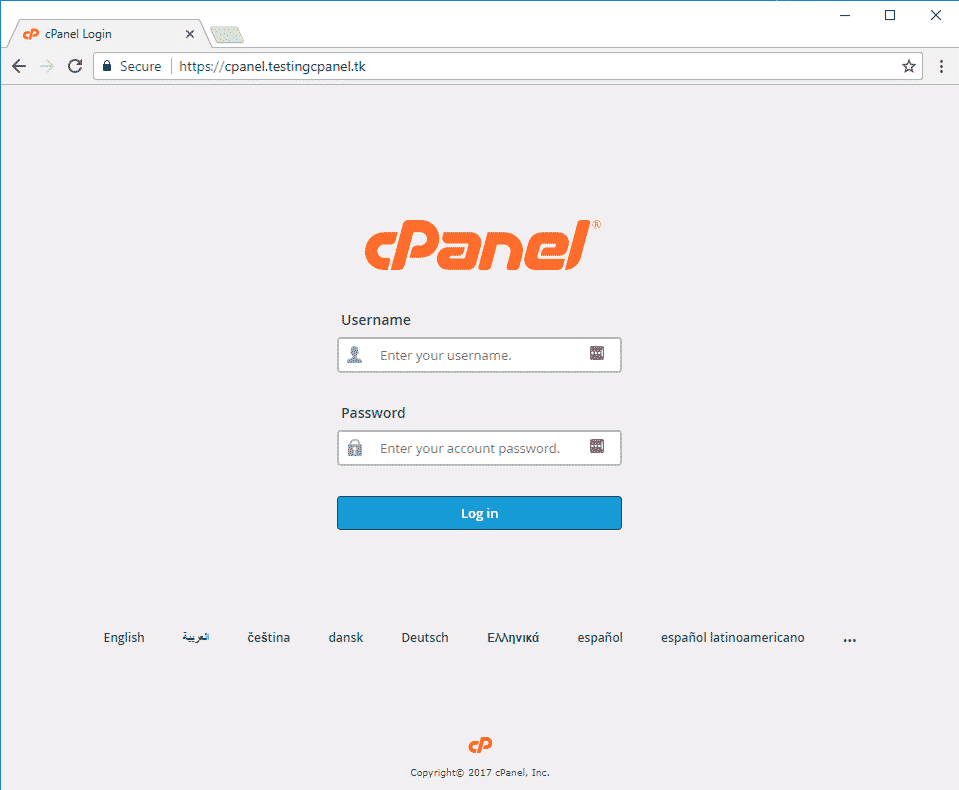 How to cPanel login